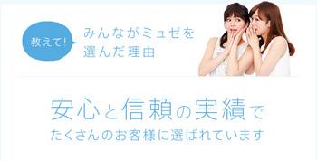 reason_01.jpg